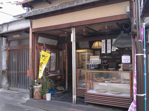 みたらし団子「おくた」@奈良町-09