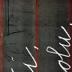 Pole dancers (daliborlev) Tags: lines night dark scratches damage scratched blackboard poledancing mundanedetail chalkwriting modelhandwriting