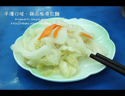泡菜/25元