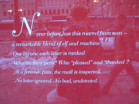 Macy's - Window 3 - poem (Click to enlarge)
