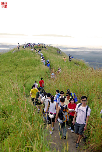Broga Hill taken in 2009