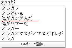 2010-01-07_232610