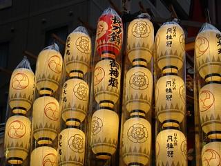 Naginata Boko Yoiyama Lanterns Aglow