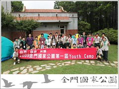 1st_Young_Camp-01