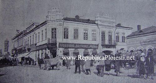 Casa Hagi Buzila - 1934