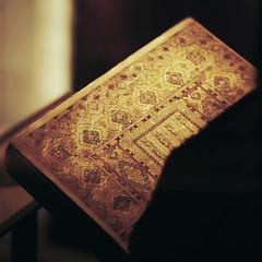 Ramadan 2013 -1434 commencera vers le 9 juillet 2013
