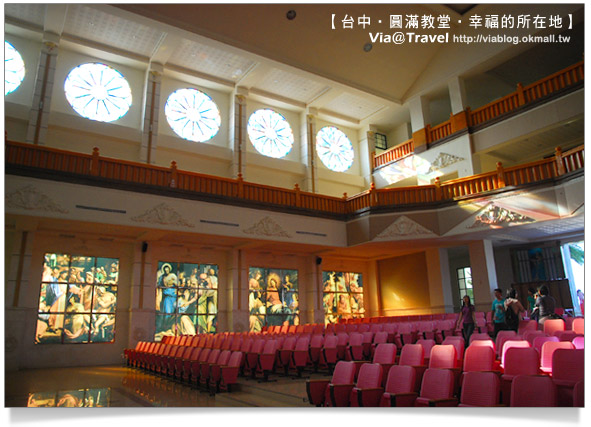台中景點-圓滿教堂