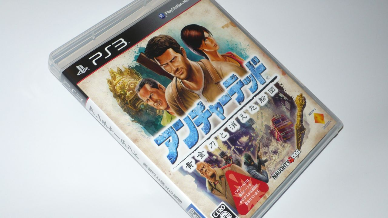 PS3_アンチャーテッド_Uncharted2_1015_01