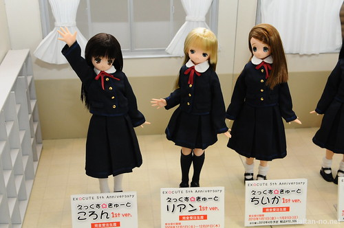 DollShow26-DSC_8409