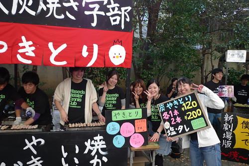 Yakitori booth