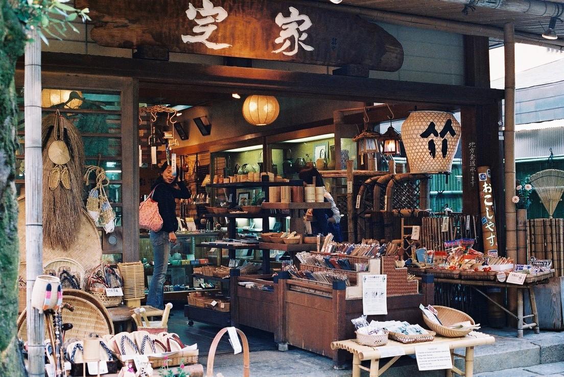 嵐山的店家