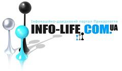 Info-Life Інформаційний портал Прикарпаття