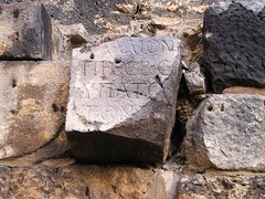 Latin Inscription Bosra (Verity Cridland) Tags: latin syria inscription bosra blackbasalt