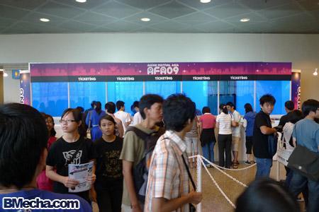 AFA 2009 Entrance