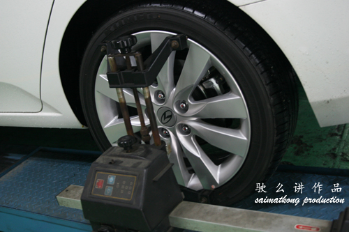 Wheel Alignment @ Jalan Tandang KIA Service Center