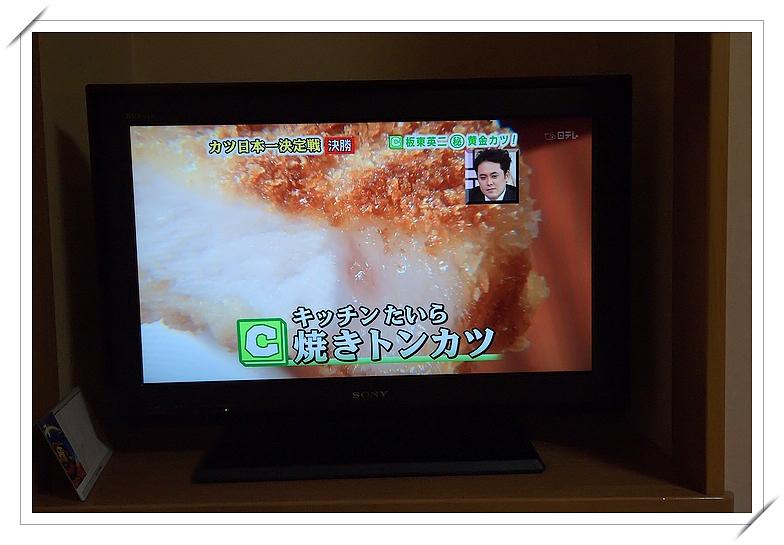 13民宿_22.jpg