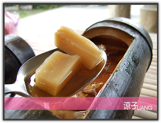 溪頭 豐閣竹筒特餐11