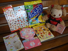 Received from Akiko today (Dreaming Magpie) Tags: dog bunny pen puppy toy sticker doll dress candy sweet chocolate stickers pad polka sheets plush cleaning note curly memo swap pouch poodle smell kawaii plushie letter chew sheet hi curl pup raccoon dots pal latte receive pooch package goodies scent akiko aroma penpal scented cite memos hichew