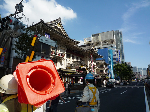 kabukiza*men at work