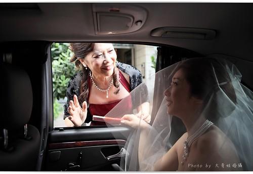 以群&宜家的婚禮記錄_by大青蛙婚攝0039