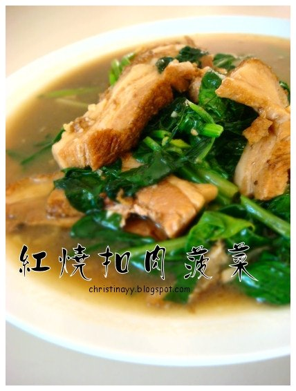 Home-Cooking:Stir Fried Red Bbq Pork with Chinese Spinach