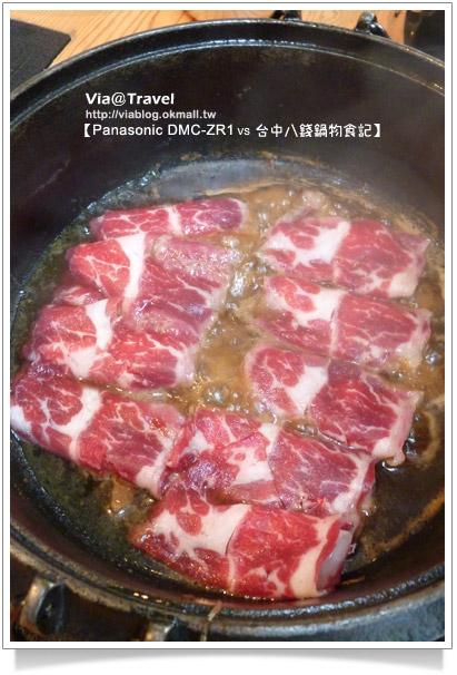台中火鍋推薦-八錢鍋物料理49
