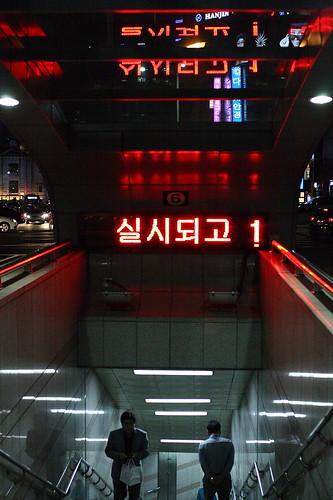 首爾_明洞