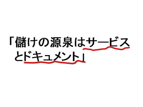slide_022