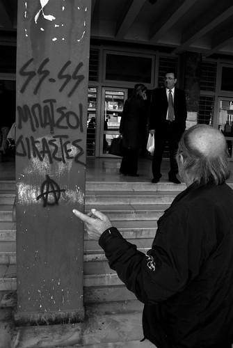 ΣΣ - ΜΠΑΤΣΟΙ - ΔΙΚΑΣΤΕΣ /  SS - COPS - JUDGES