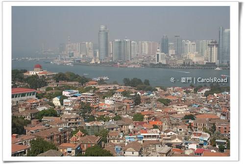 20090207_Xiamen_144