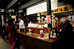 Ippodo Tea Company Kyoto