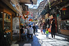 Old Town Damascus