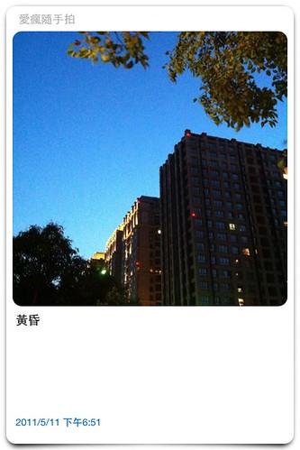 2011-05-11 18.51.JPG