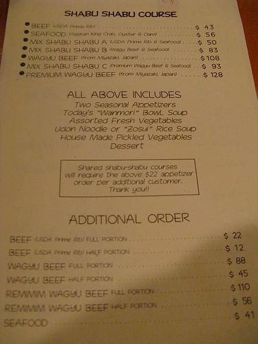 kagaya menu