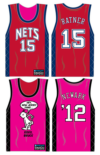 Nets reversible jersey -- kiss my ass by you.