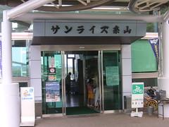 Sunrise Itoyama