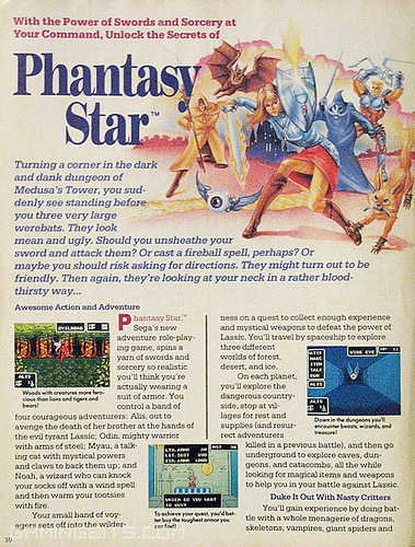 Phantasy Star ad