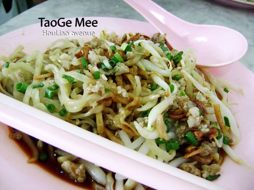 TaoGe Mee