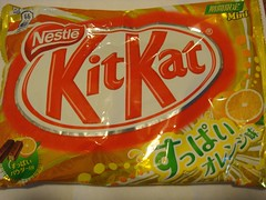 KitKat Sour Orange