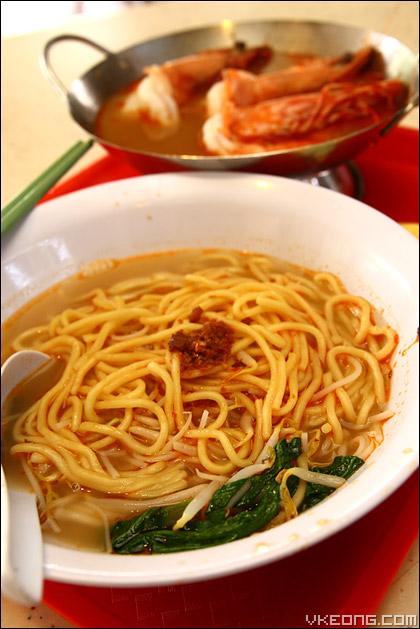 wah-kee-prawn-noodle