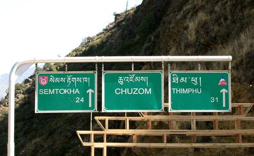 Semtokha/Chuzom/Thimphu