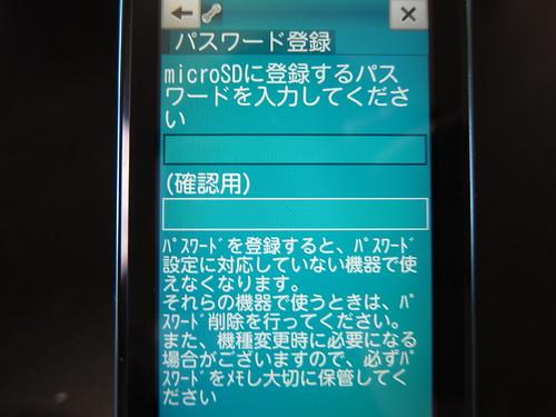 IMG_0160