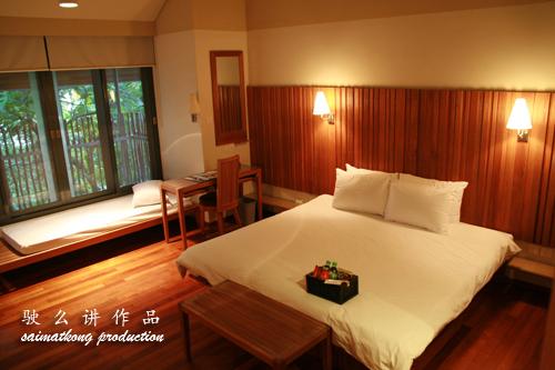Belum Resort