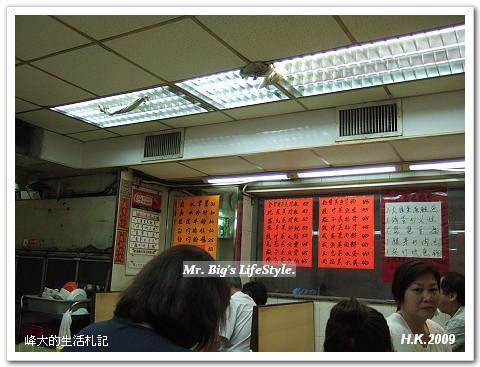 DSCF6191_nEO_IMG