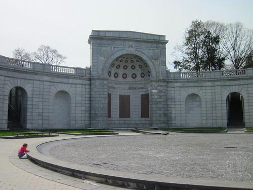 Memorial Gate