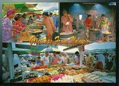 Greetings From Malaysia (projeksatudunia) Tags: postcard unesco malaysia malacca poskad bogel telanjang melayuboleh babyrina