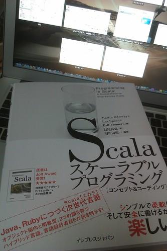 Scalaスケーラブルプログラミング