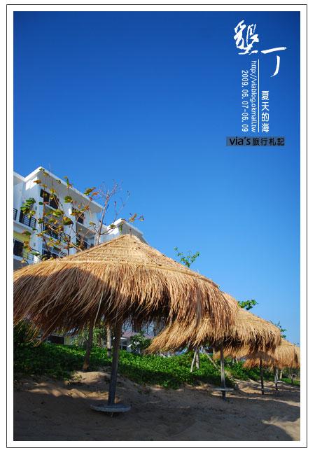 【墾丁景點】來渡假吧~墾丁夏都飯店海灘實景6