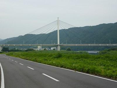 karasuyamaohhashi