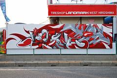 Suiko - Tosh (mrTosh) Tags: roma japan writing graffiti italia hiroshima giappone tosh tlm hatsukaichi suiko tlmcrew